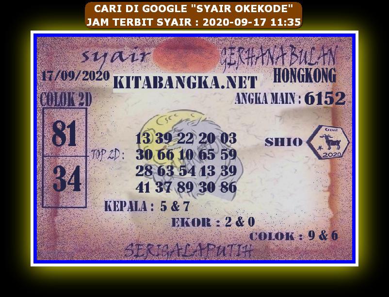 Kode syair Hongkong Kamis 17 September 2020 227