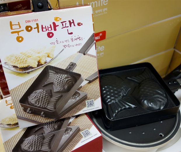 Japanese Fish-shaped Hot Cake Maker
