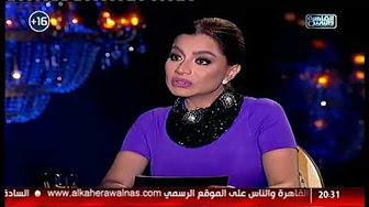 برنامج شيخ الحارة حلقة الاثنين 12-6-2017 لقاء بسمة وهبه مع النجمة رزان مغربى