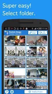 تحميل تطبيق استرجاع الصور بعد الفورمات لهاتف الاندرويد  Restore Image