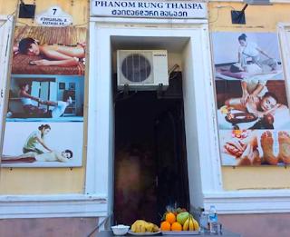 Batum masaj salonu