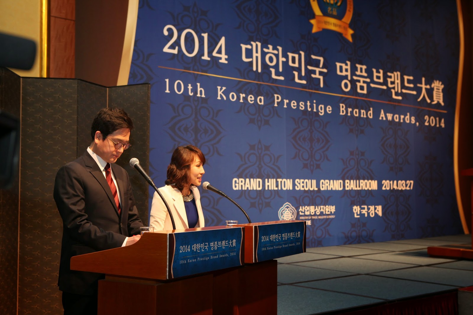 winning the korea prestige award