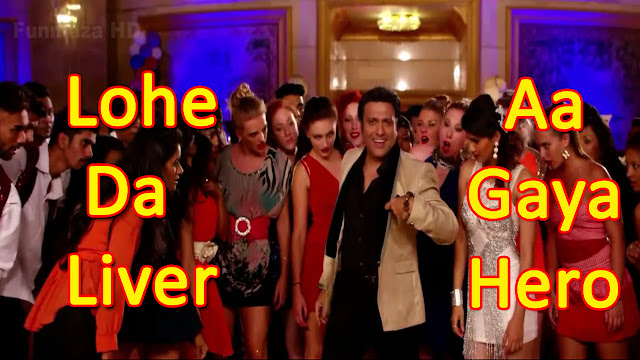 Lohe Da Liver Lyrics – Aa Gaya Hero