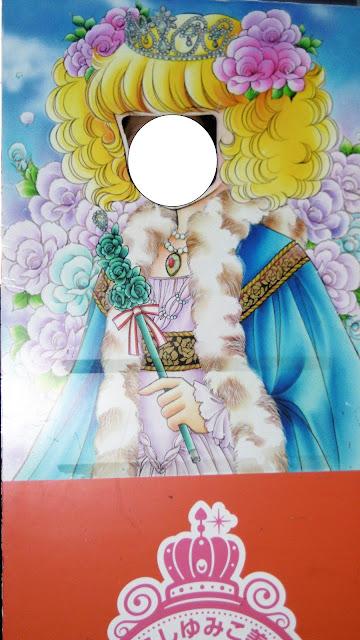 倉敷美観地区 いがらしゆみこ美術館のキャンディ・キャンディ顔ハメ看板
