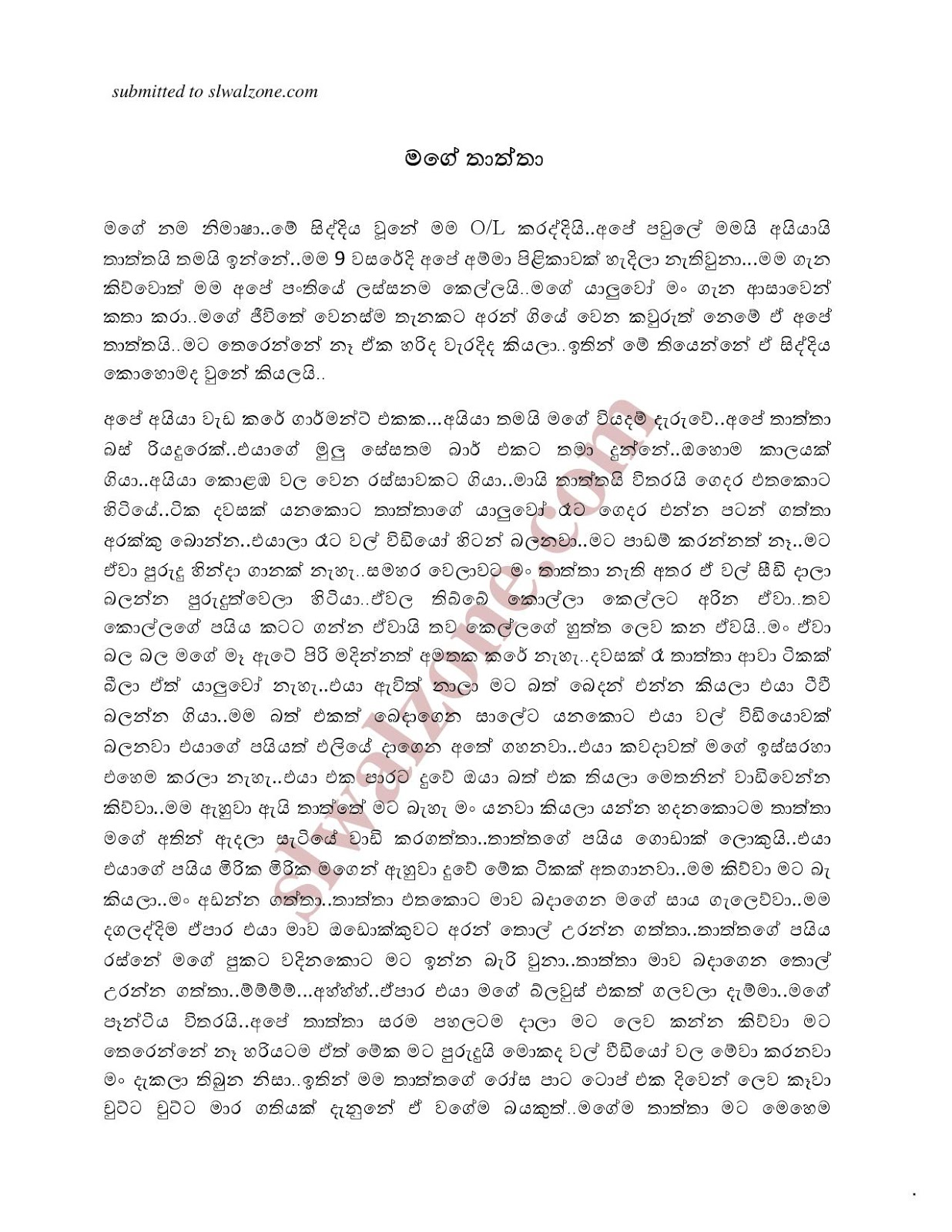 Agree, the Velamma wal sinhala pdf all fantasy