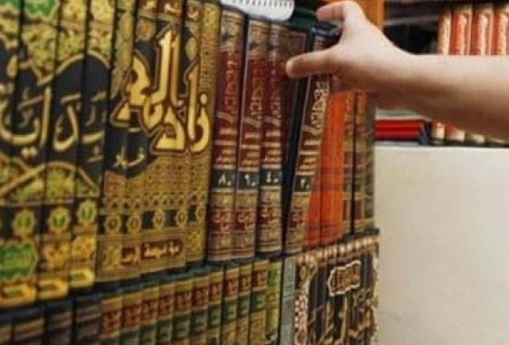 Pengertian Hukum Agama Menurut Ahli Fiqih dan Ahli Ushul Fiqh