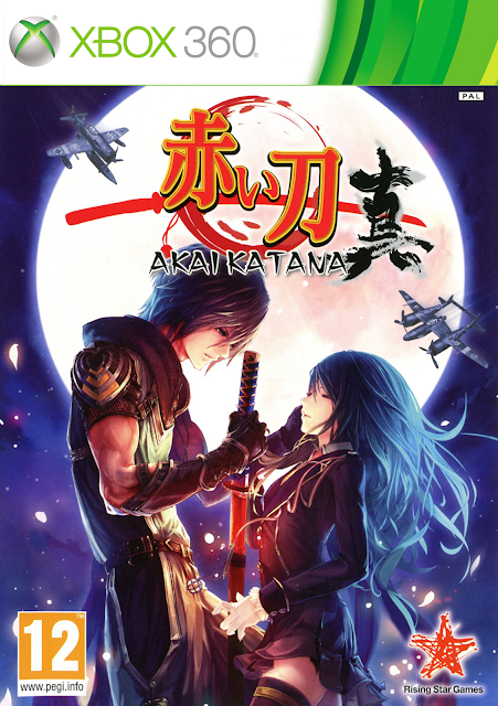 Akai Katana - Xbox 360 - Multi5 - Portada
