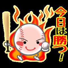 Let's enjoy baseball !!(positive)