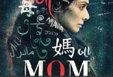 Mom 2017 Hindi Movie Watch Online