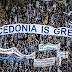 Ακυρώνεται το συλλαλητήριο στην Πάτρα για τη Μακεδονία. Τι λέει ο διοργανωτής