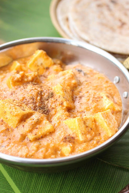 recette vege indienne fromage