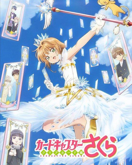 Cardcaptor Sakura - Clear Card-hen