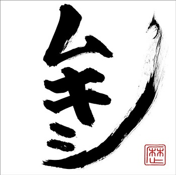 Album] レキシ – ムキシ (2018 09 26/MP3/RAR) - JpMusicDL Com
