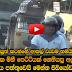 Sri Lankan Amazing People Doing Funny things