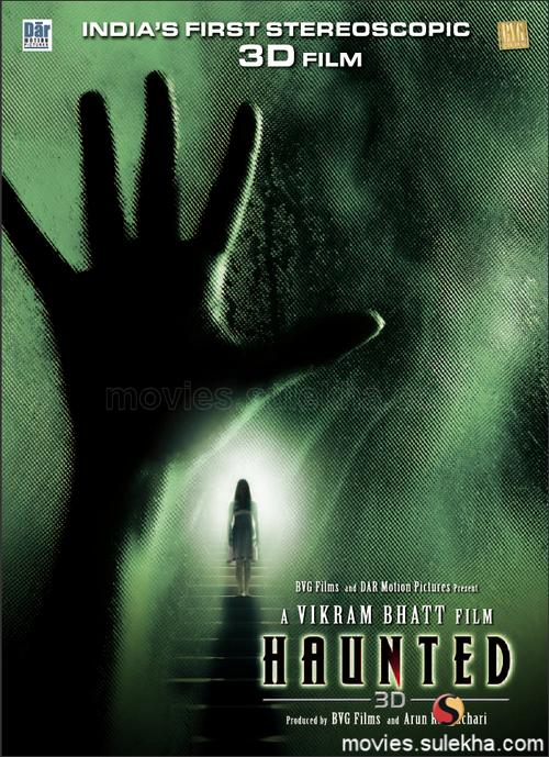 Ver Haunted 3D (2011) Online