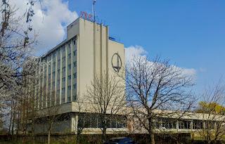 Миргород. Гостиница «Украина»
