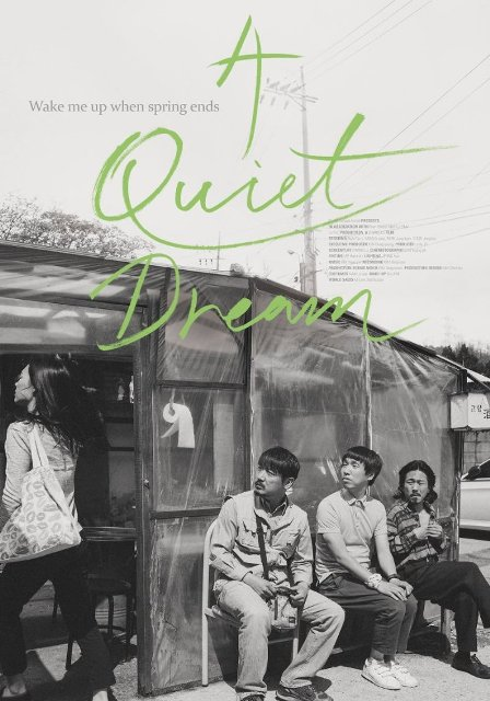 A Quiet Dream (2016) ταινιες online seires xrysoi greek subs