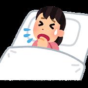 咳で寝られない人のイラスト