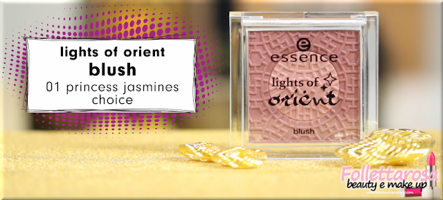 blush-essence-lights-of-orient