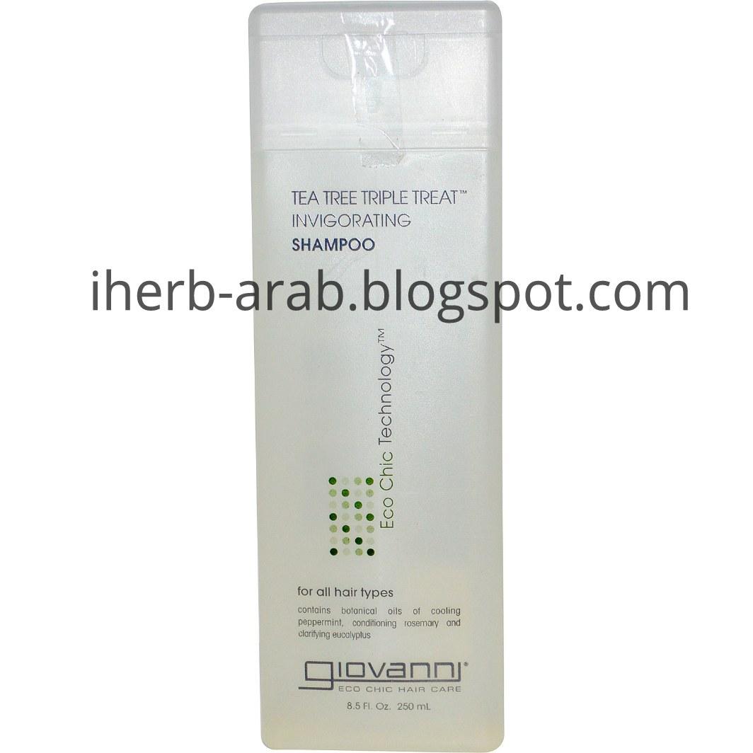 07cee8cee 19 افضل شامبو للشعر وبلسم طبيعي عضوي من اي هيرب - مدونة اي هيرب بالعربي