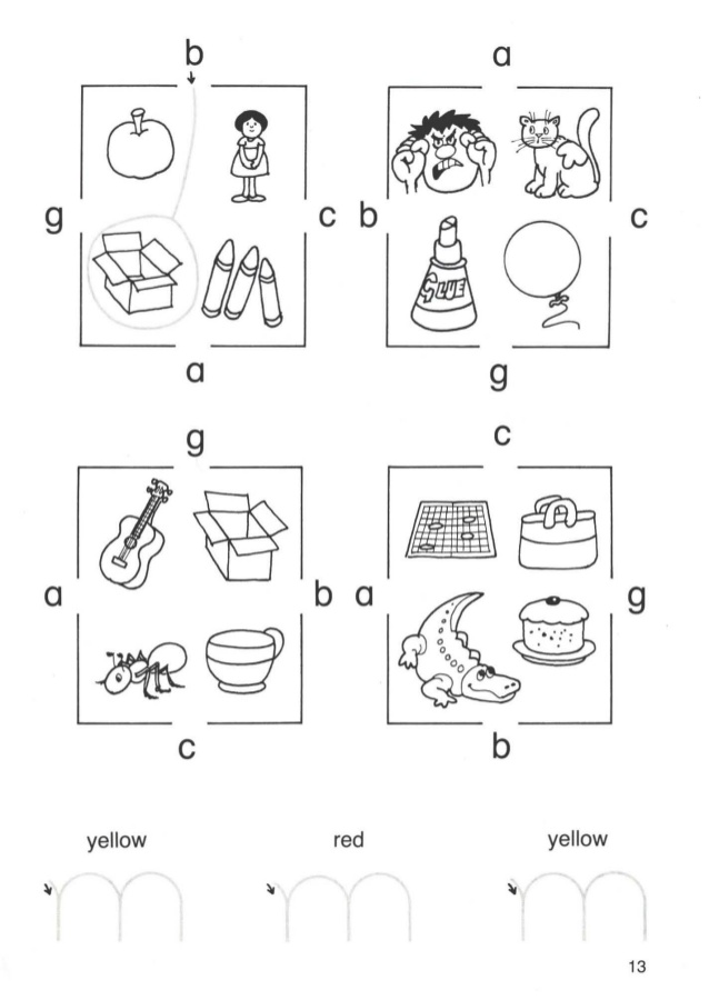 Activity Book For Children 1