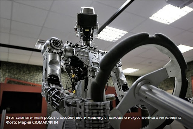 Russia-unveils-new-robot-super-soldiers