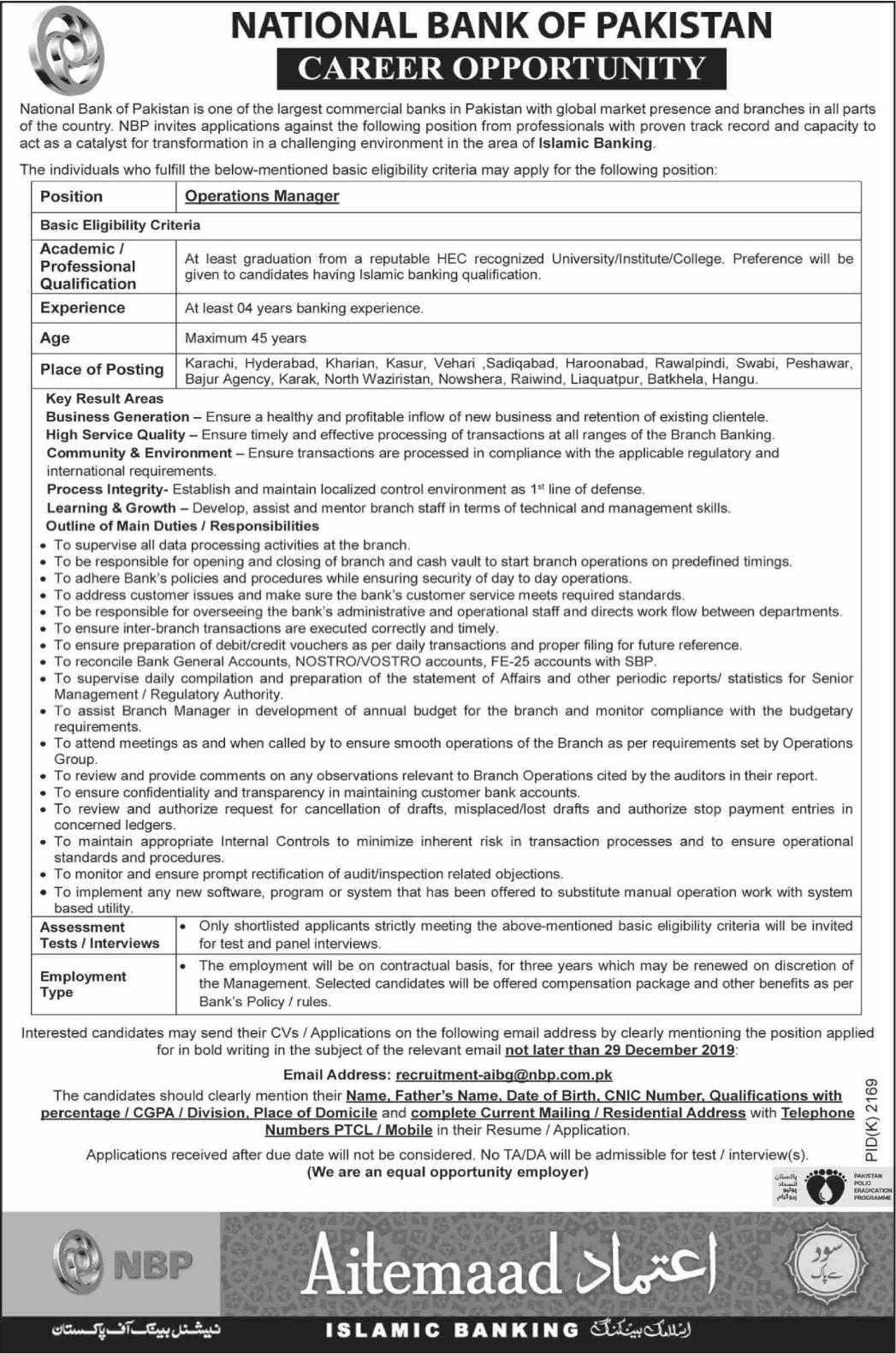 National Bank of Pakistan NBP Jobs December 2019 (100 Posts)