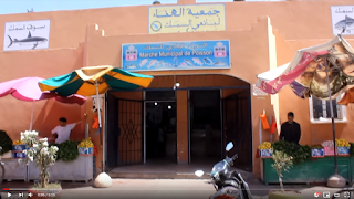 تارودانت: بين تشكي المواطن وتفهم التاجر، الأسماك بين الغالية وفي المتناول بسوق السمك بأولاد تايمة