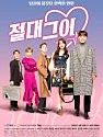 My Absolute Boyfriend (2019)