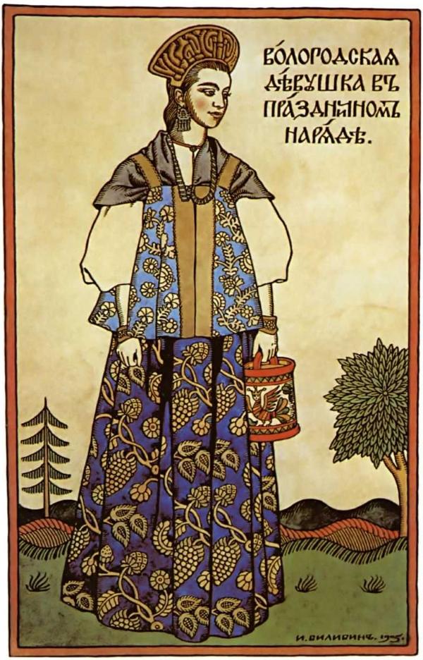 Билибин Иван Яковлевич Вологодская девушка в праздничном наряде