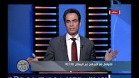 برنامج الطبعة الأولى مع أحمد المسلماني حلقة 23-1-2017