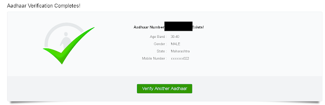Aadhar Verification
