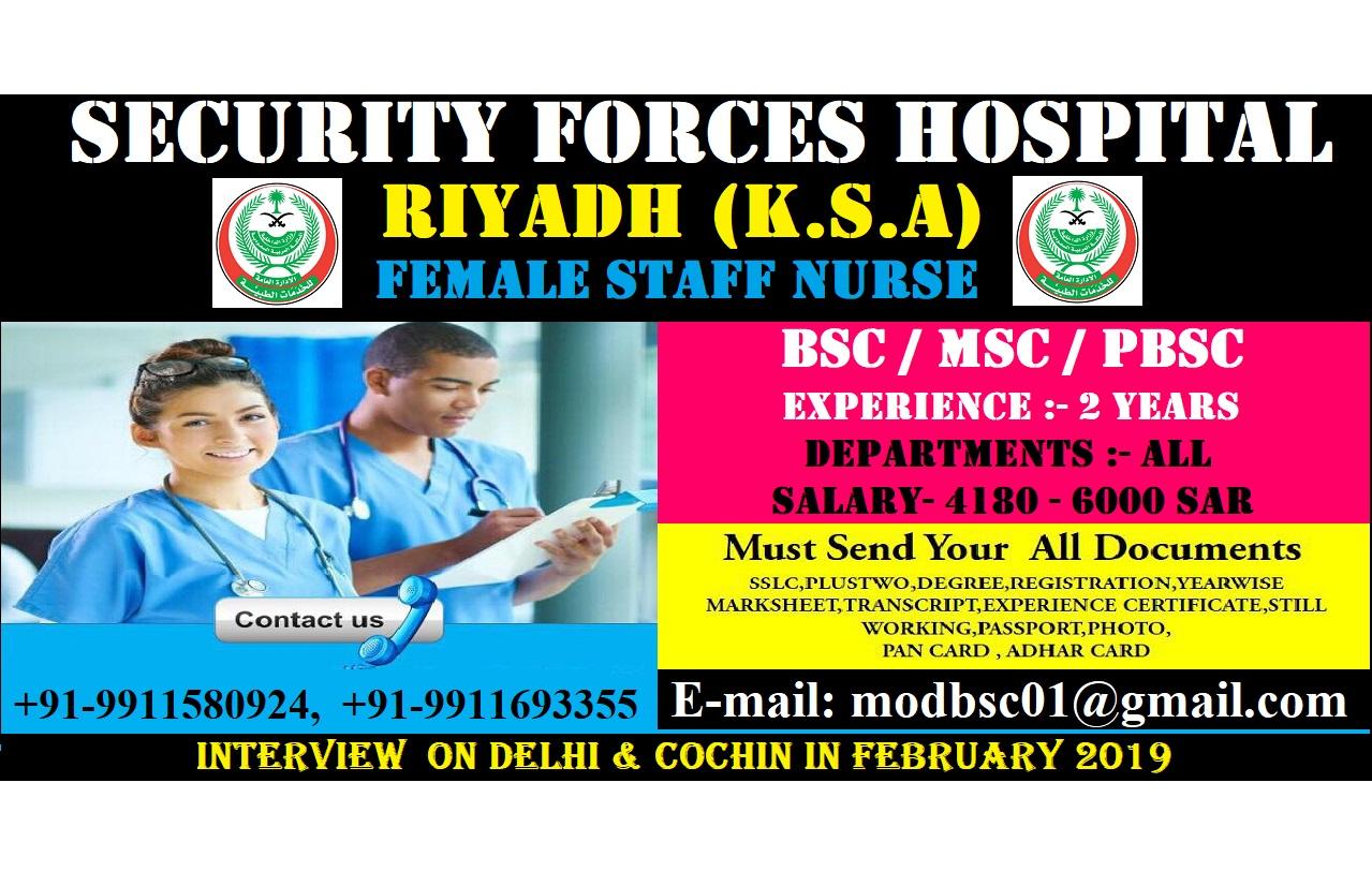 Security Forces Hospital Riyadh (MOI) Female Staff Nurse Recruitment 2019