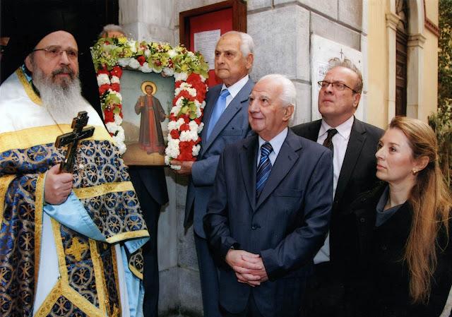 Εκδηλώσεις προς τιμή του Αγίου Αναστασίου του Ναυπλιέως στην Αθήνα από τον Σύλλογο των απανταχού Ναυπλιέων «Ο ΝΑΥΠΛΙΟΣ»