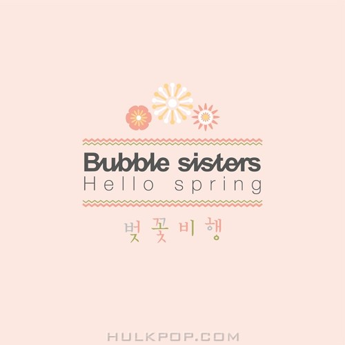Bubble Sisters – Hello Spring – EP
