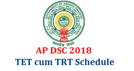 AP TET Cum TRT Schedule Application Exam Dates @apdsc.apcfss.in Andhra Pradesh TET Cum TRT Notification Previously known as AP DSC Notification most awaiting news for the Teacher Job Aspirants in Andhra Pradesh Finally is out. Detailed Schedule for Information Bulletine Eligibility Commencement of Online Application Form Submission at School Education Department official web portal www.cse.ap.gov.in, Payment of Fees for TET cum TRT 2018 Download of Hall Tickets Computer Based Test Exam Dates for SGT SA Telugu Hindi English Mathematics Physical Science Social Studies Online Mock Test Releasing of Initial Key Recieving of Objections Online on Initial Key Anouncing of Final key and Declaration of Results at DSE AP Website ap-dsc-tet-cum-trt-schedule-online-application-submission-apply-online-exam-dates-apdsc.apcfss.in/2018/10/ap-dsc-tet-cum-trt-schedule-online-application-submission-apply-online-exam-dates-apdsc.apcfss.in.html