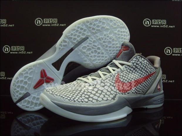 "check out 76ee0 4f12e Kobe Bryants Nike Zoom Kobe VI ""Lower Merion"""
