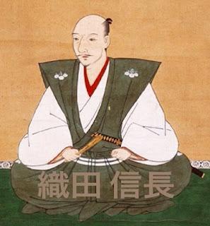 mengenal oda nobunaga