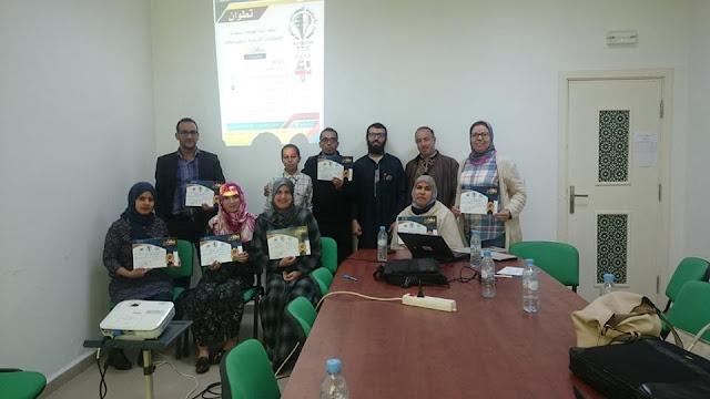 بالصور: اليوم الثالث من سلسلة التكوينات الجهوية مايكروسوفت MOS من تنظيم جمعية الأساتذة المجددين بالمغرب فرع طنجة تطوان الحسيمة.