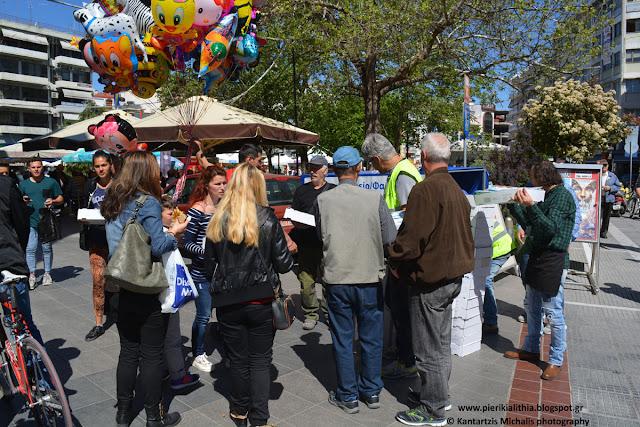 Παιδικά γιαούρτια μοίρασε σήμερα το μεσημέρι στους κατοίκους της Κατερίνης η Εθελοντική Ομάδα Δράσης Πιερίας. Αιχμές κατά του Δήμου Κατερίνης από τον Ηλία Τσολακίδη. (Βίντεο)