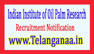 Indian Institute of Oil Palm ResearchIIOPR Recruitment Notification 2017