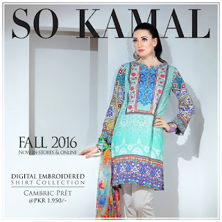 so-kamal-fall-digital-printed-shirts-with-embroidery-raw-silk-collection-2016-17-4