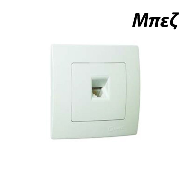 https://www.ergo-light.gr/product_info.php?products_id=11867&ref=2856912359&keycod=3517543671