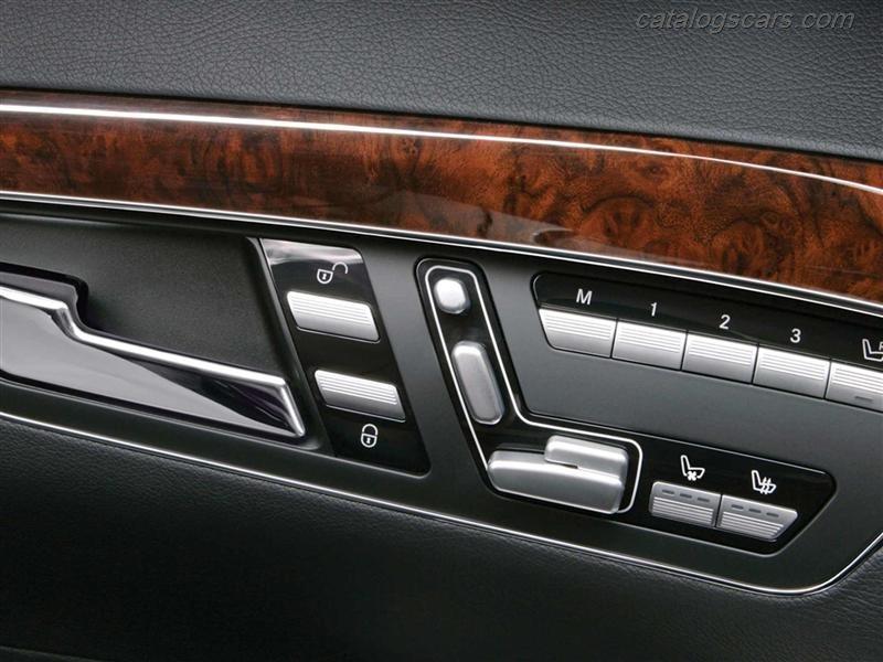 صور سيارة مرسيدس بنز S كلاس 2013 - اجمل خلفيات صور عربية مرسيدس بنز S كلاس 2013 - Mercedes-Benz S Class Photos Mercedes-Benz_S_Class_2012_800x600_wallpaper_37.jpg