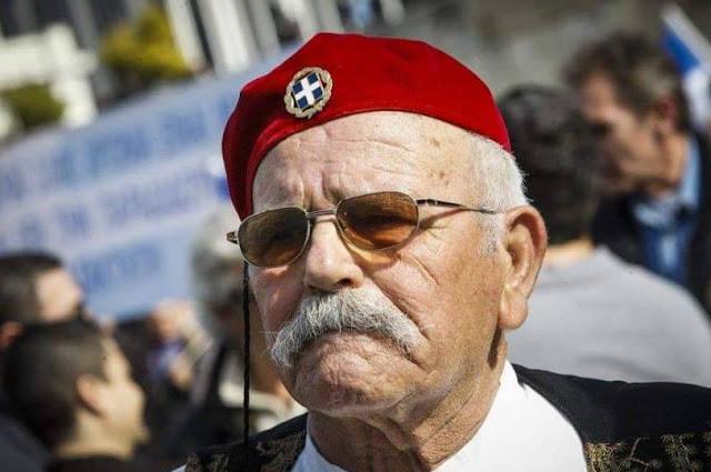 «Γιατί να πάω στο συλλαλητήριο για την Μακεδονία: