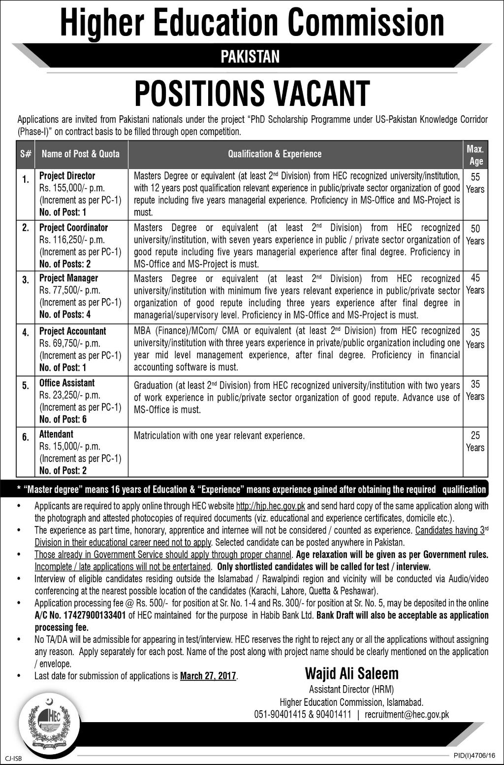 Higher Education Commission Pakistan HEC Jobs 2017 Apply Online