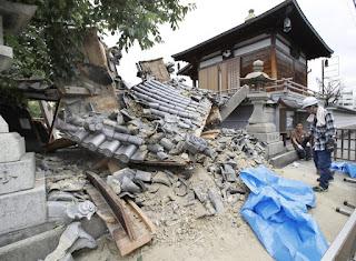 زلزال قوي يضرب أوساكا فى اليابان ويتسبب فى مقتل ثلاثة أشخاص