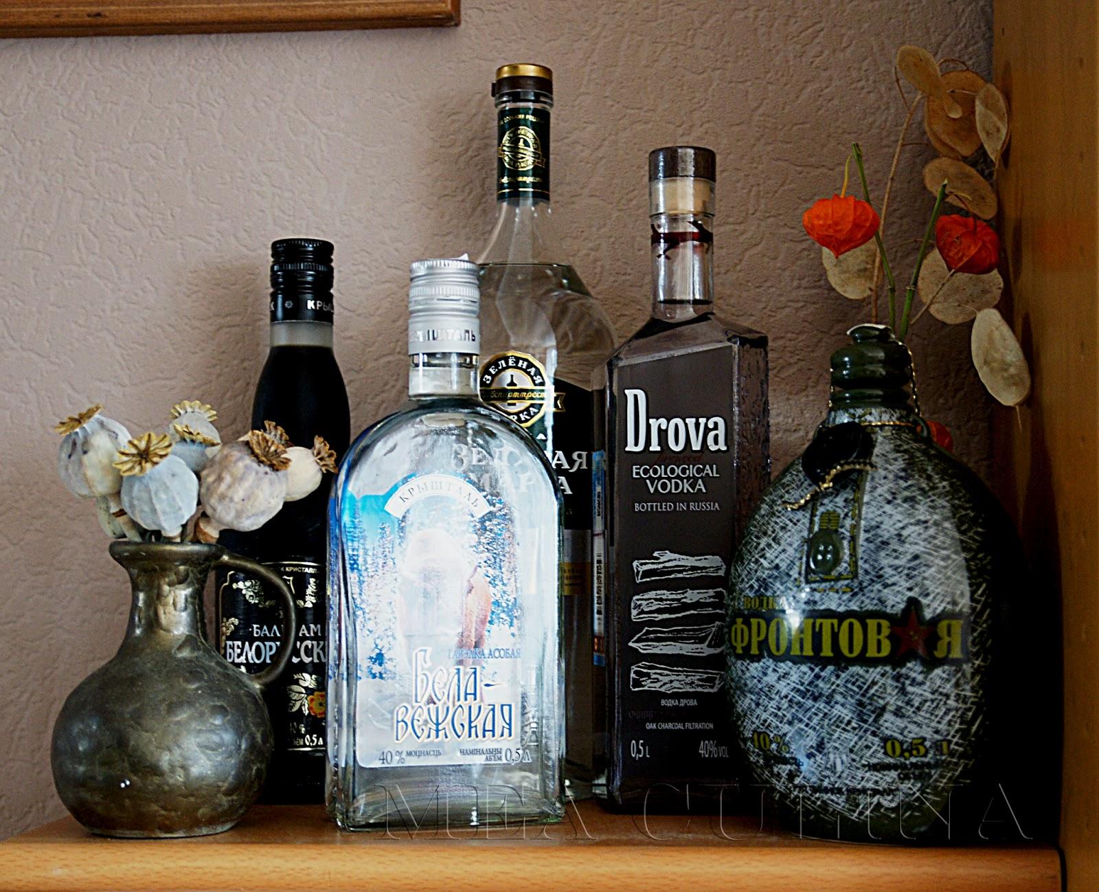 kann wodka schlecht werden