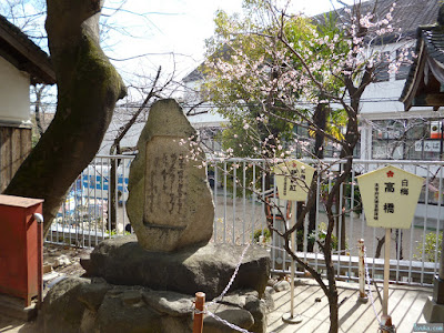 菅原天満宮梅と石碑