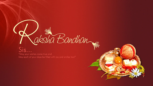 raksha bandhan wishes images for sister